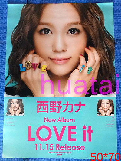 西野カナ LOVE it 告知ポスター