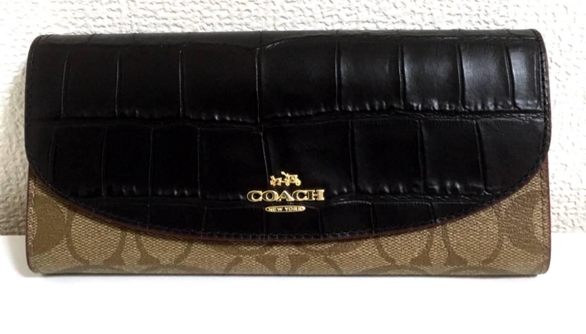 新品 正規品 日本未入荷新作 高級感溢れるクロコダイルのカバーが素敵なオシャレ長財布プレゼントにも最高