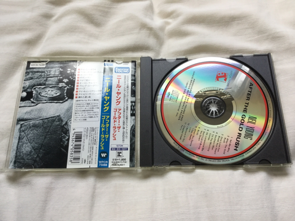 Neil Young After The Gold Rush ニールヤング 国内盤 歴史的名盤_画像2