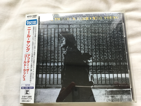 Neil Young After The Gold Rush ニールヤング 国内盤 歴史的名盤