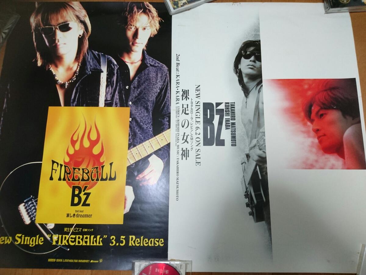 B'z ポスター セット FireBall オマケ 裸足の女神 非売品 店頭告知ポスター 稲葉浩志 松本孝弘