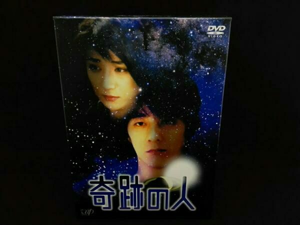 奇跡の人 DVD-BOX 山崎まさよし ライブグッズの画像
