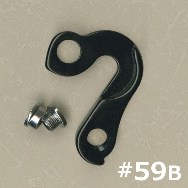 ディレイラーハンガー #59B Felt 1ボルト 308220互換 308221代用 定形郵送無料_画像1