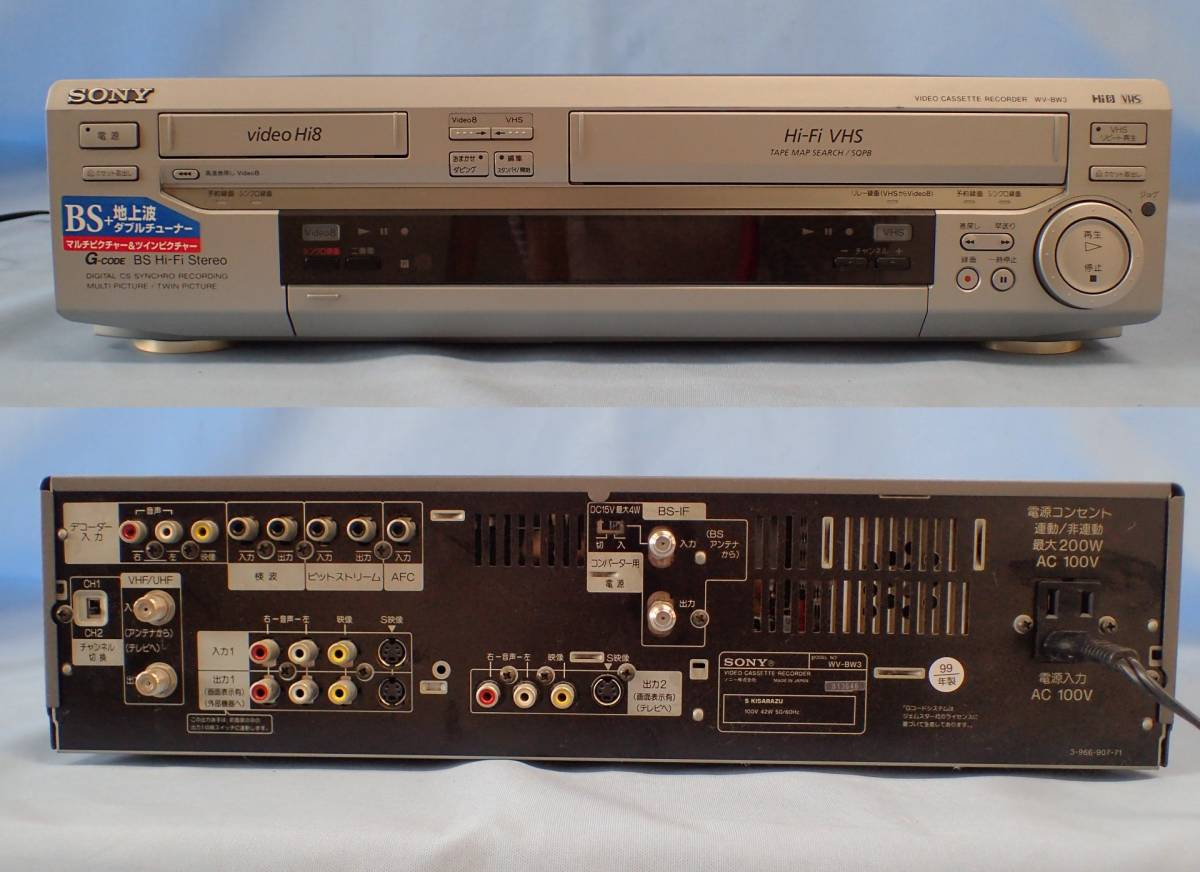 【ジャンク】SONYソニー◆ビデオカセットレコーダー WV-BW3_画像2