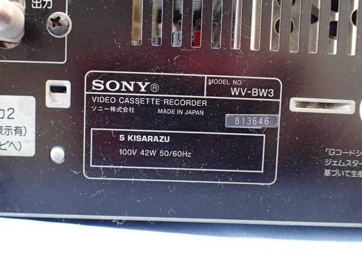 【ジャンク】SONYソニー◆ビデオカセットレコーダー WV-BW3_画像6