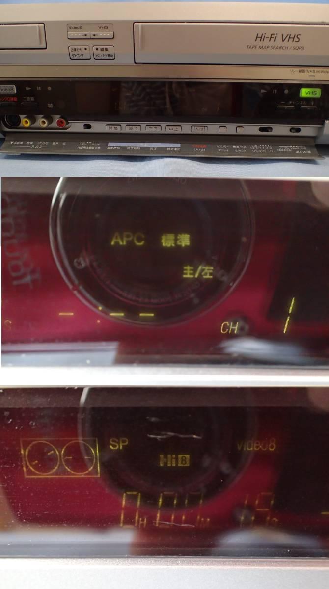 【ジャンク】SONYソニー◆ビデオカセットレコーダー WV-BW3_画像5