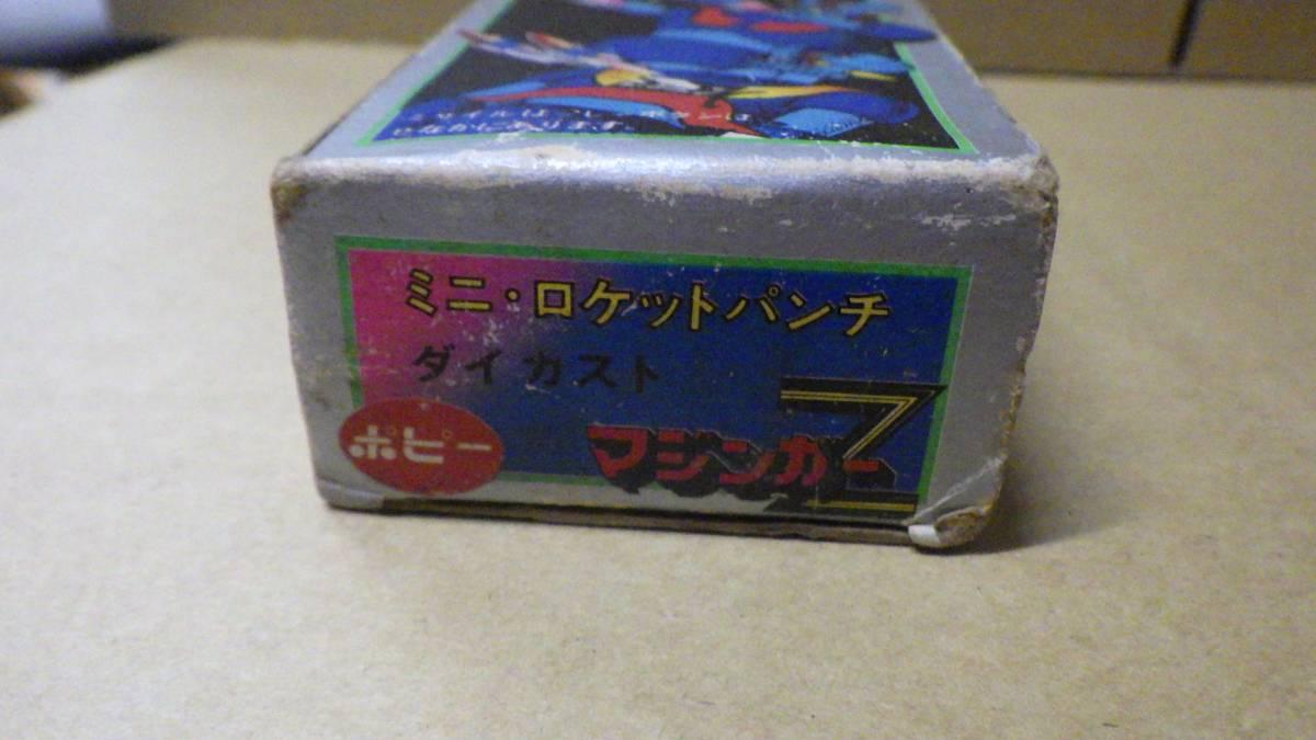 昭和レトロ ポピー マジンガーZ 超合金 1期 箱のみ 激レア ビンテージ 当時物_画像5
