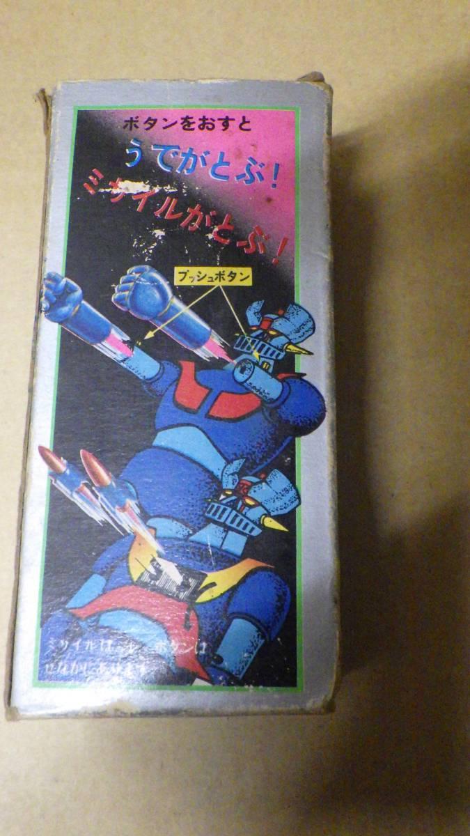 昭和レトロ ポピー マジンガーZ 超合金 1期 箱のみ 激レア ビンテージ 当時物_画像2