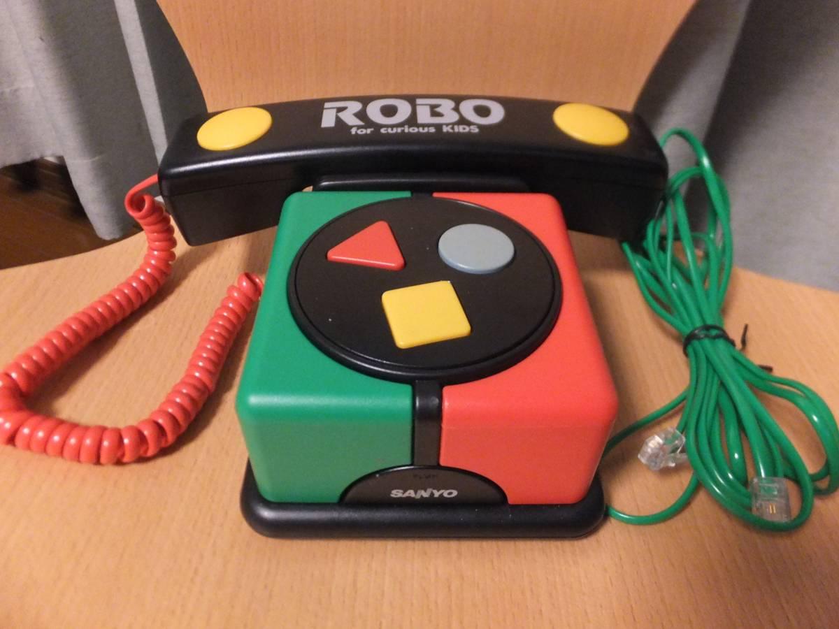 SANYO ROBOシリーズ デザイン電話 USED 使用可 80年代?