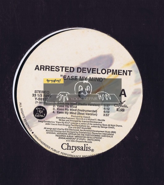 【 12inch 】 Arrested Development - Ease My Mind [ US盤 ] [ Chrysalis / Y-58157 ]_画像1