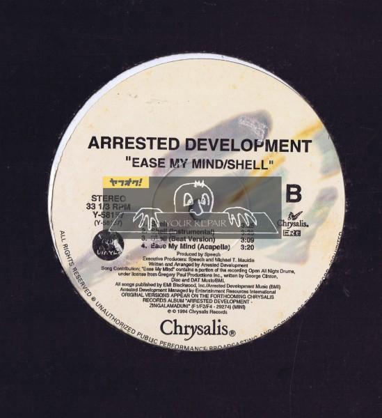 【 12inch 】 Arrested Development - Ease My Mind [ US盤 ] [ Chrysalis / Y-58157 ]_画像2