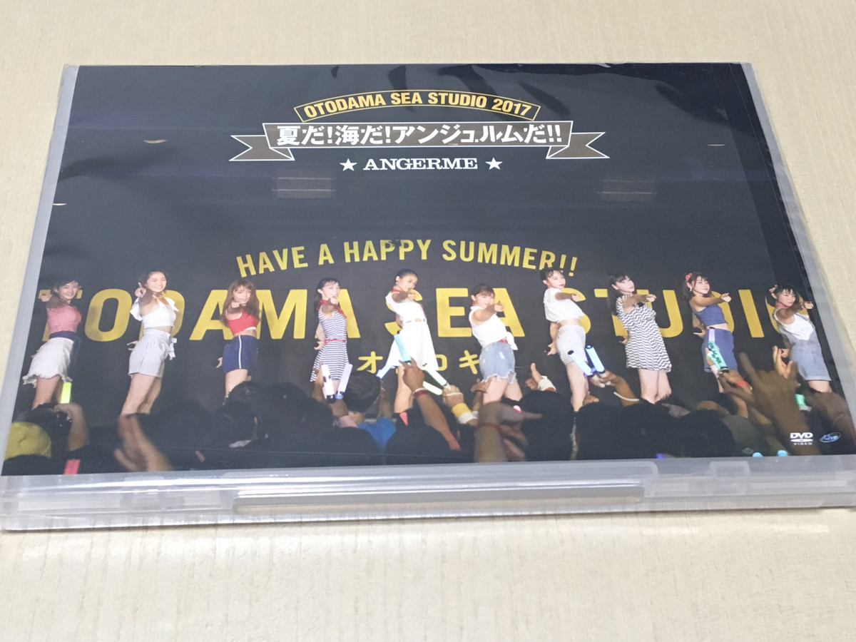 DVD「OTODAMA SEA STUDIO 2017 夏だ!海だ!アンジュルムだ!!」