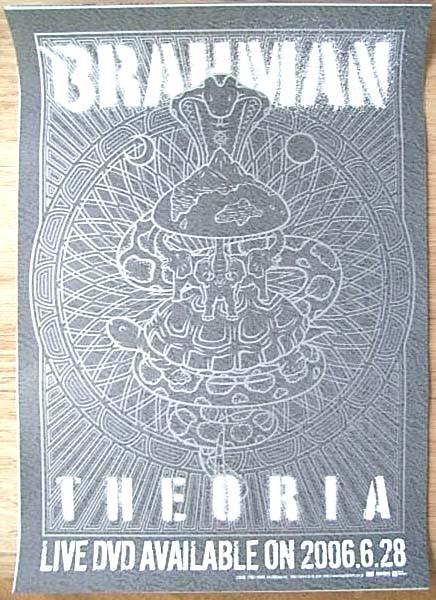 ブラフマン 「THEORIA ~テオーリア~」 ポスター