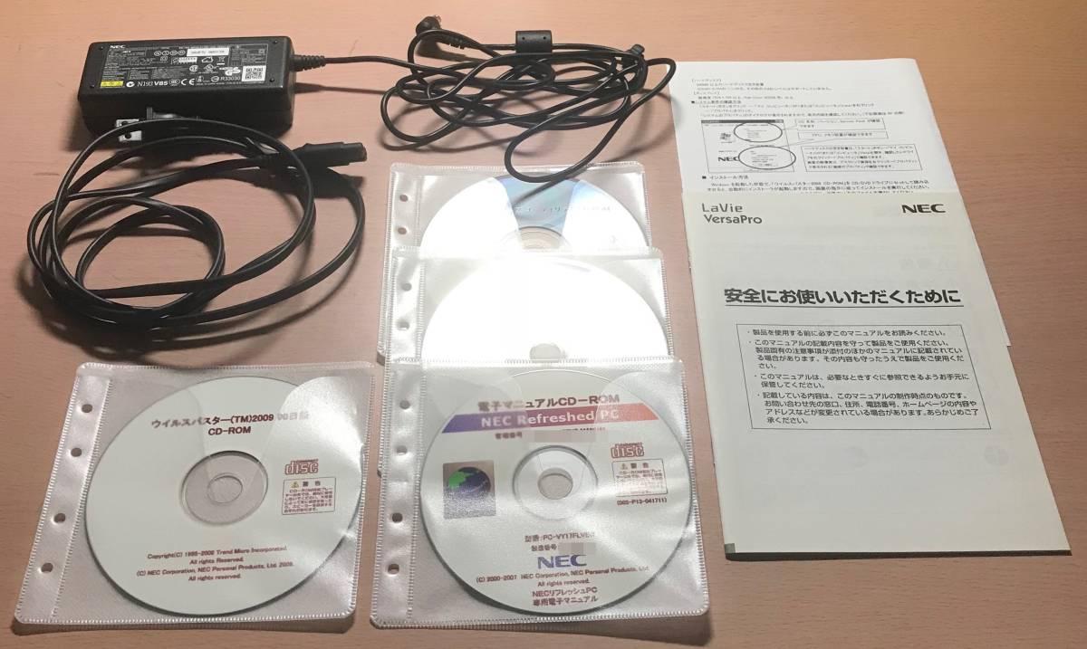 1円格安出品 PC-VY17FLVEW VersaPro VY17F/LV-W Windows(R) XP Professional ノートパソコン 2005年10月モデル 付属品あり HDD40GB 512MB_画像4