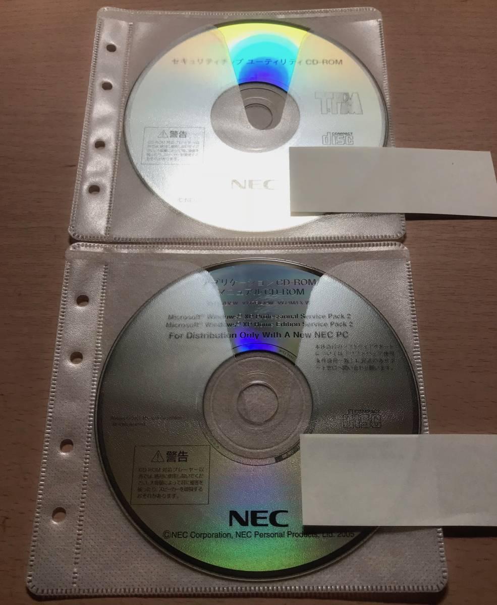 1円格安出品 PC-VY17FLVEW VersaPro VY17F/LV-W Windows(R) XP Professional ノートパソコン 2005年10月モデル 付属品あり HDD40GB 512MB_画像6