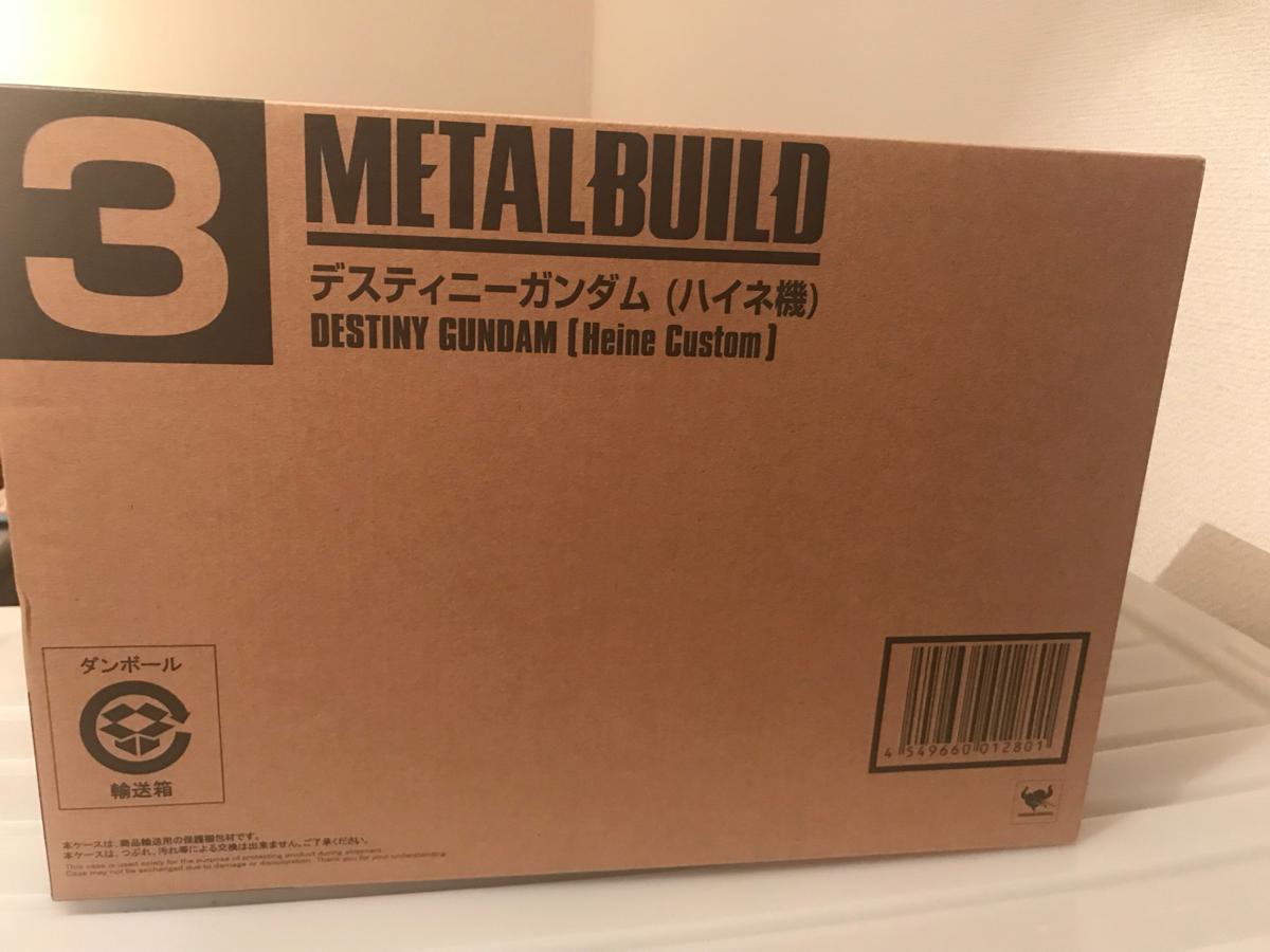 未開封 メタルビルド metal build ハイネ専用 ディスティニーガンダム ガンダム SEED ディスティニー_画像1