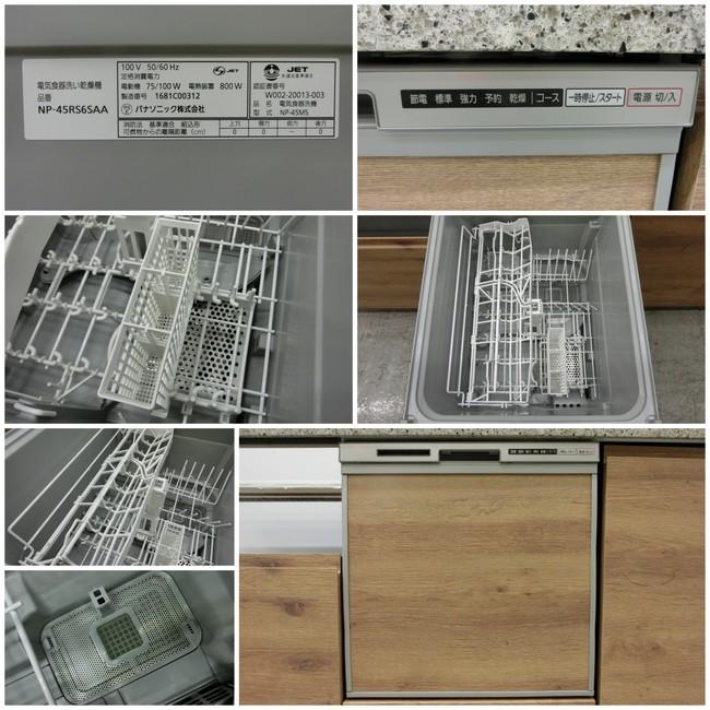 ◆展示品/タカラスタンダード/対面型システムキッチン/木目調/食洗器付/石天板/高級◆_画像8