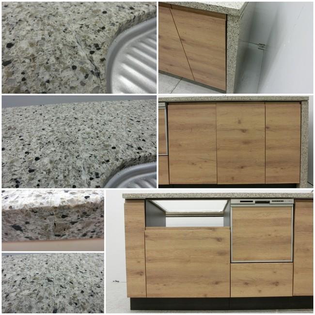 ◆展示品/タカラスタンダード/対面型システムキッチン/木目調/食洗器付/石天板/高級◆_画像9