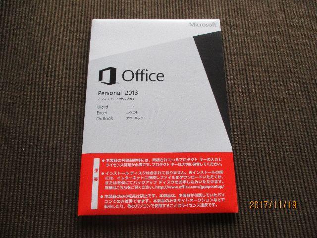 ◇◇◇正規品 新品 未開封 Office Personal 2013 オフィス パーソナル2013 送料無料◇◇◇