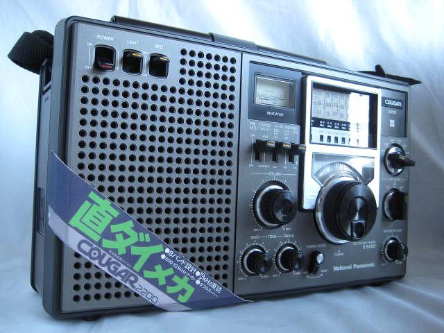 BCL 美品 完全動作調整済品 ナショナルパナソニック クーガ2200(RF-2200) 高感度受信 ジャイロアンテナ 深夜放送 昭和トランジスタラジオ