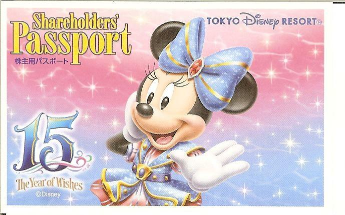 東京ディズニーリゾート 株主優待パスポート 2枚 2018.1.31有効期限