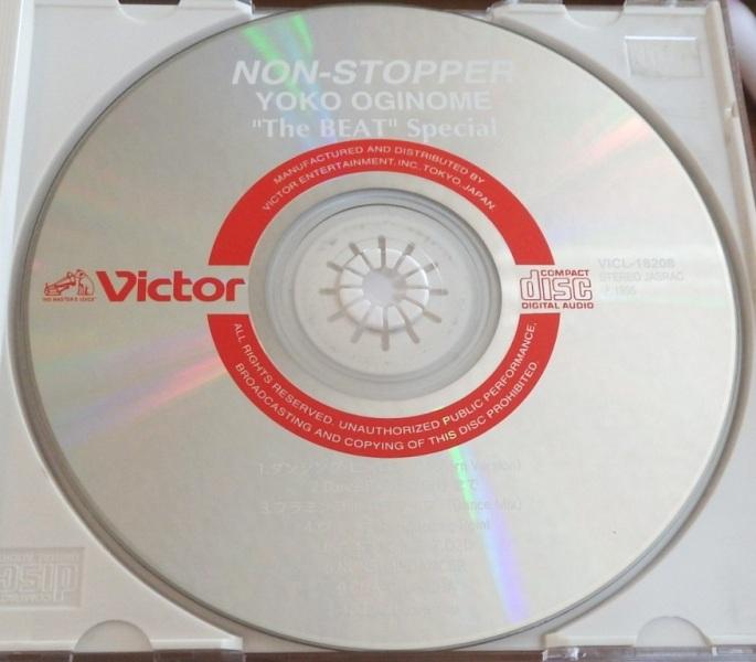 音楽CD 荻野目洋子 「NON STOPPER」<ダンシングヒーロー><六本木純情>