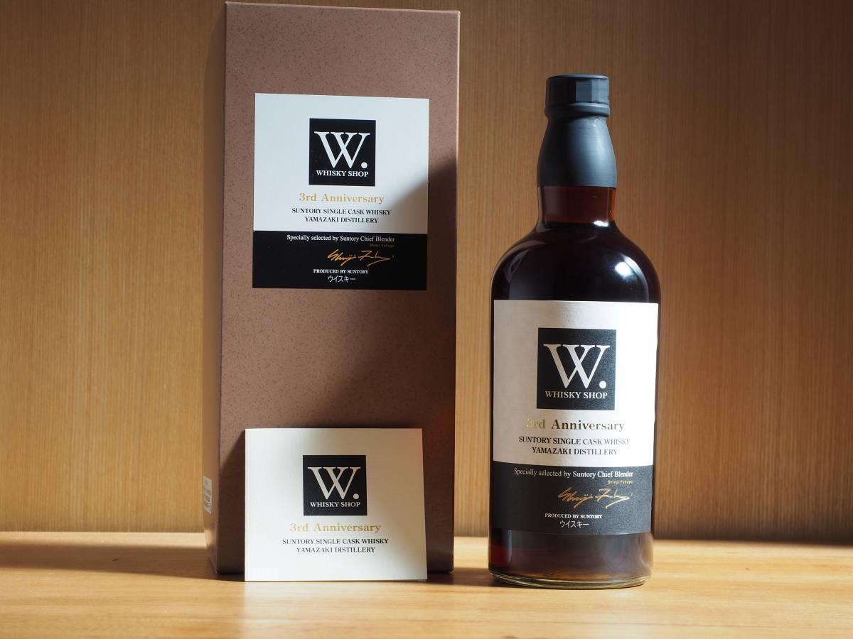 ★山崎 Whisky Shop W. 3rd Anniversary Limited Edition (ボタコルタ) 2000/2013年 59%