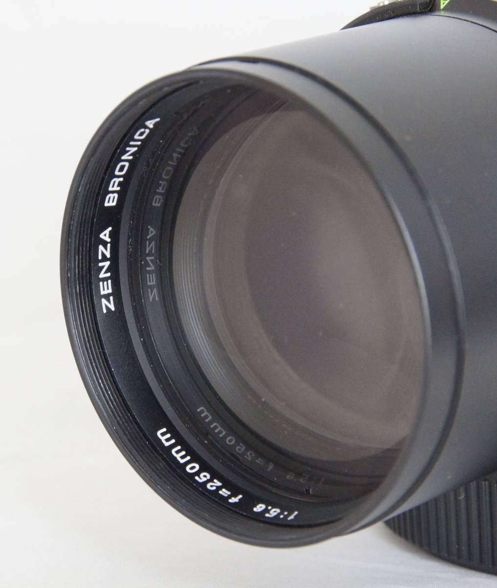 ★ブロニカBRONICA ETRS用 ZENZANON MC 250mm F5.6 フード付き_画像4