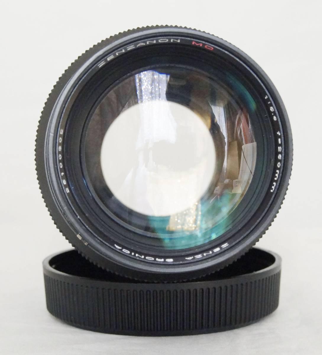 ★ブロニカBRONICA ETRS用 ZENZANON MC 250mm F5.6 フード付き_画像5