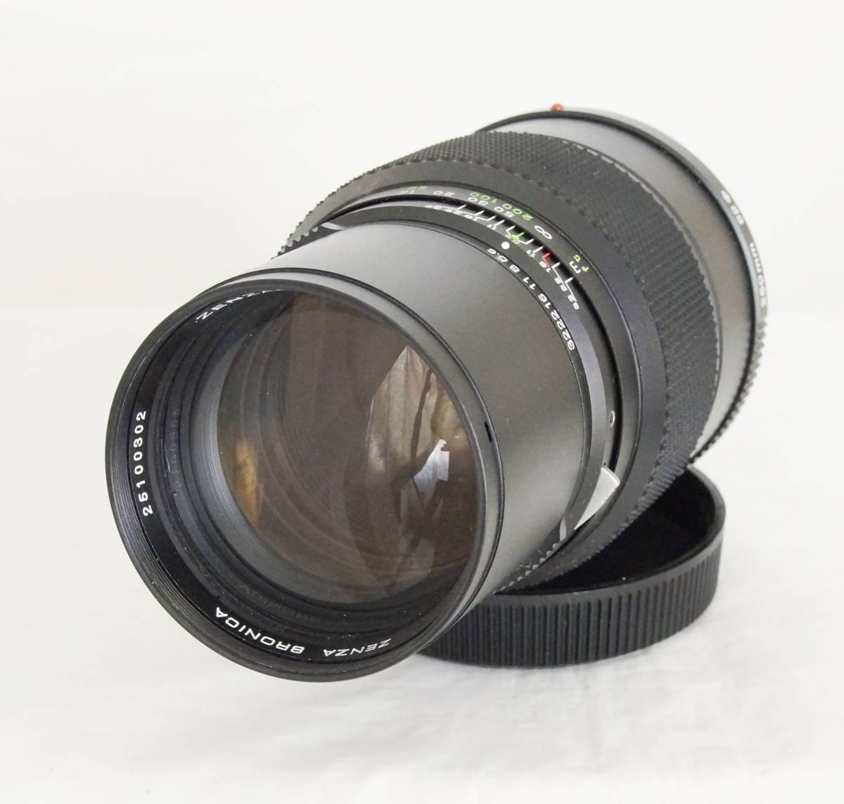 ★ブロニカBRONICA ETRS用 ZENZANON MC 250mm F5.6 フード付き_画像3