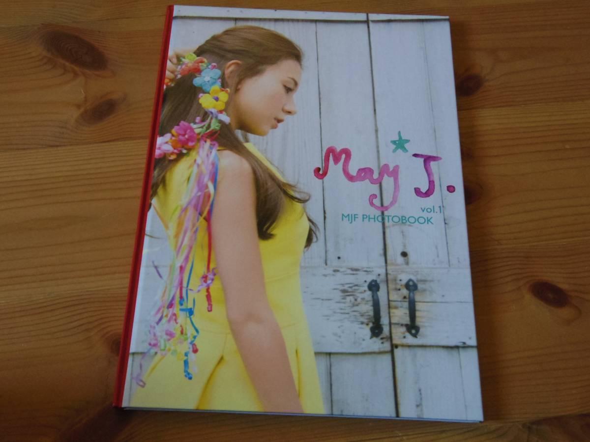 ファンクラブ限定 MJF PHOTOBOOK Vol.1 入手困難 May J. 写真集