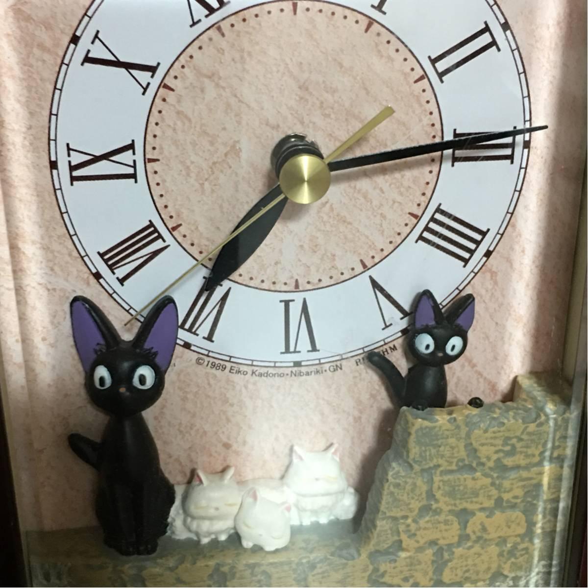 魔女の宅急便 ジジの仕掛け置き時計_画像2