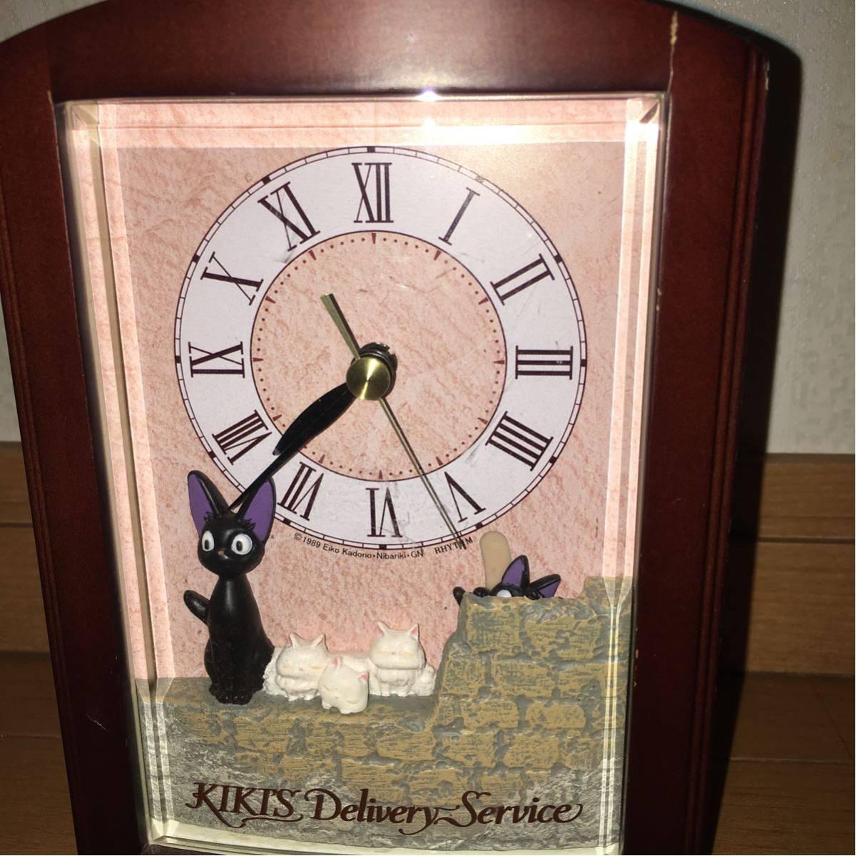 魔女の宅急便 ジジの仕掛け置き時計_画像5