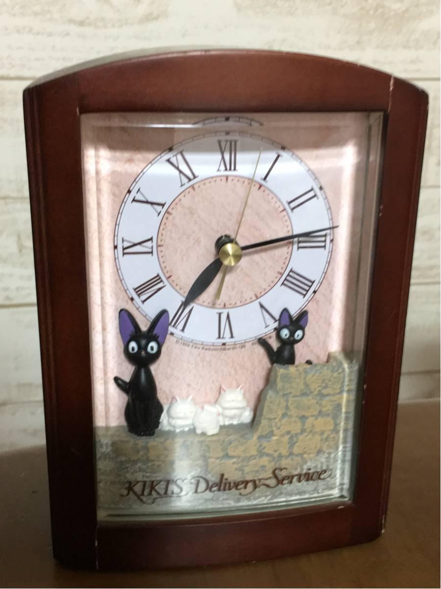 魔女の宅急便 ジジの仕掛け置き時計_画像1