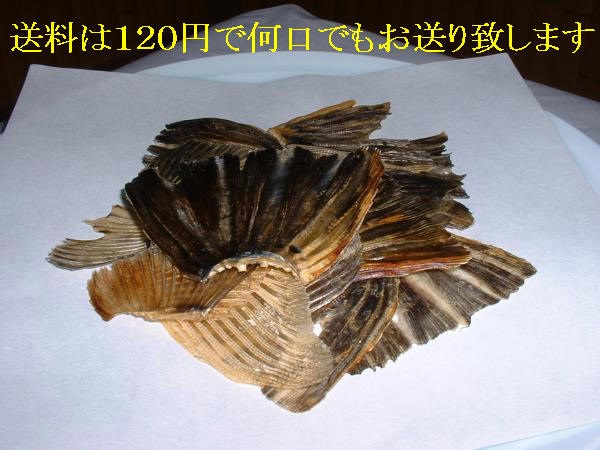 It is a commodity without odor 5 gram fin fillet for fillet sake and tiger fukugu. You can drink delicious fish!.