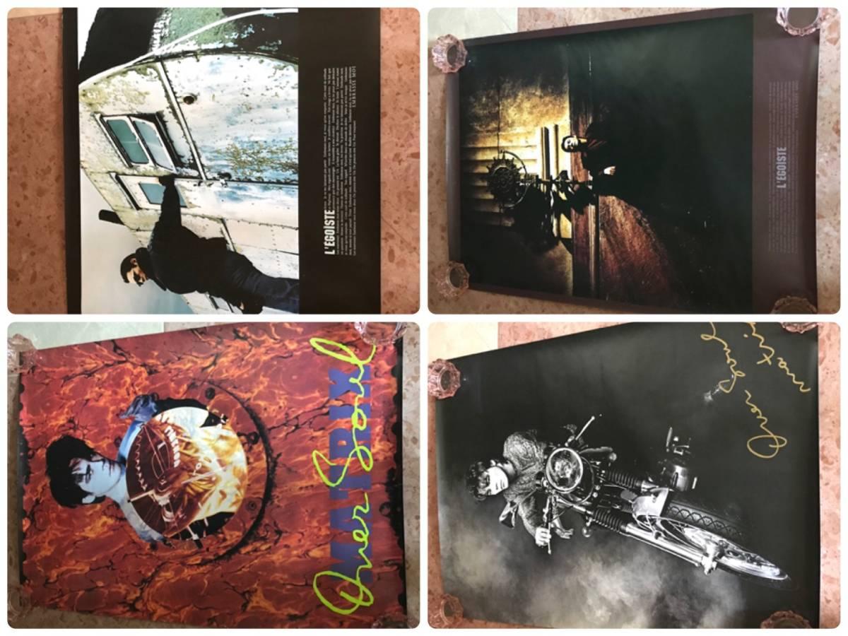 ◇氷室京介(BOOWY)ツアーポスター 4枚セット/OVER SOUL MATRIX/L.EGOISTE