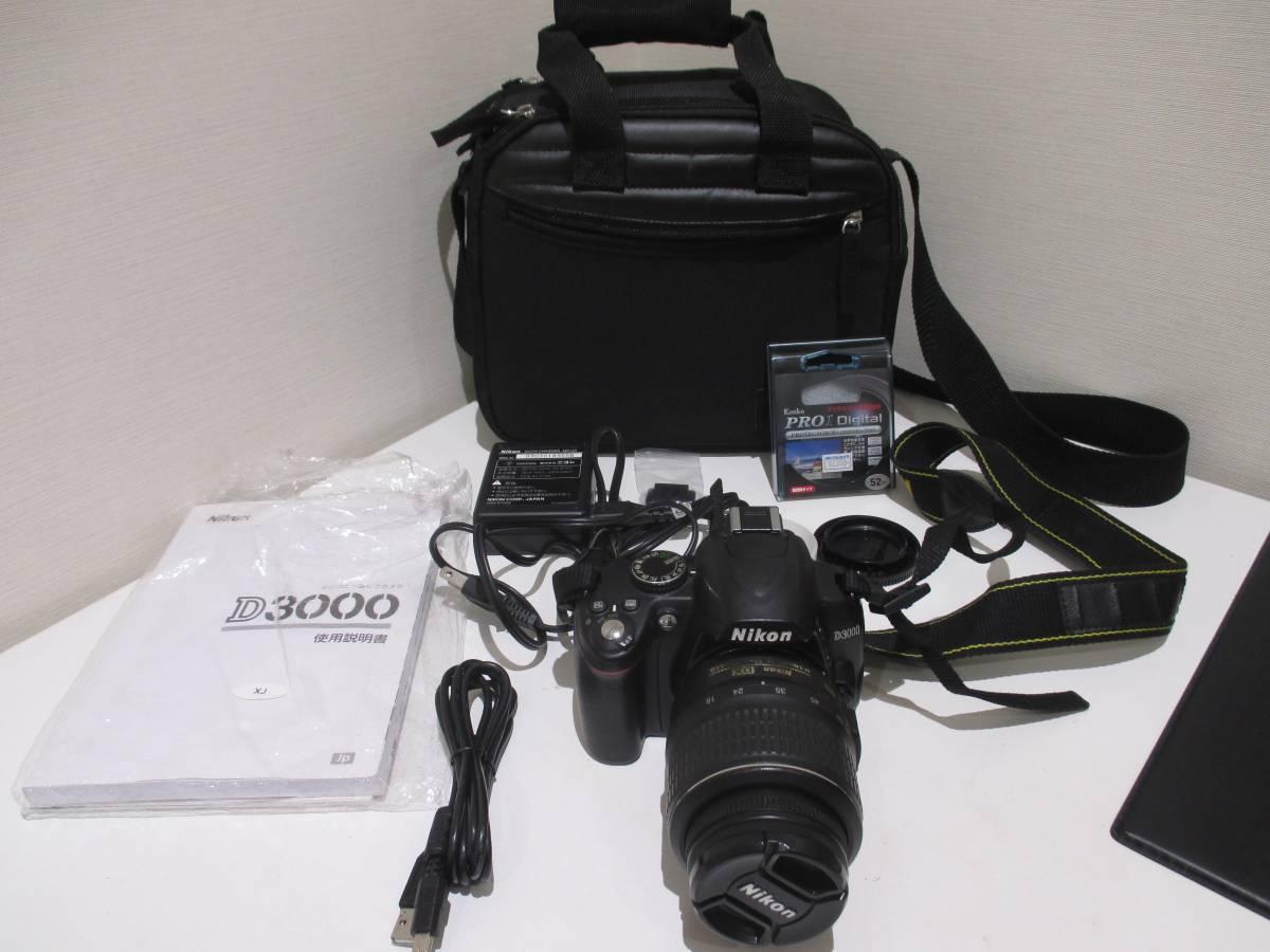 2048【中古】Nikon ニコン D3000 一眼レフカメラ NIKKOR18-55mm 1:3.5-5.6G