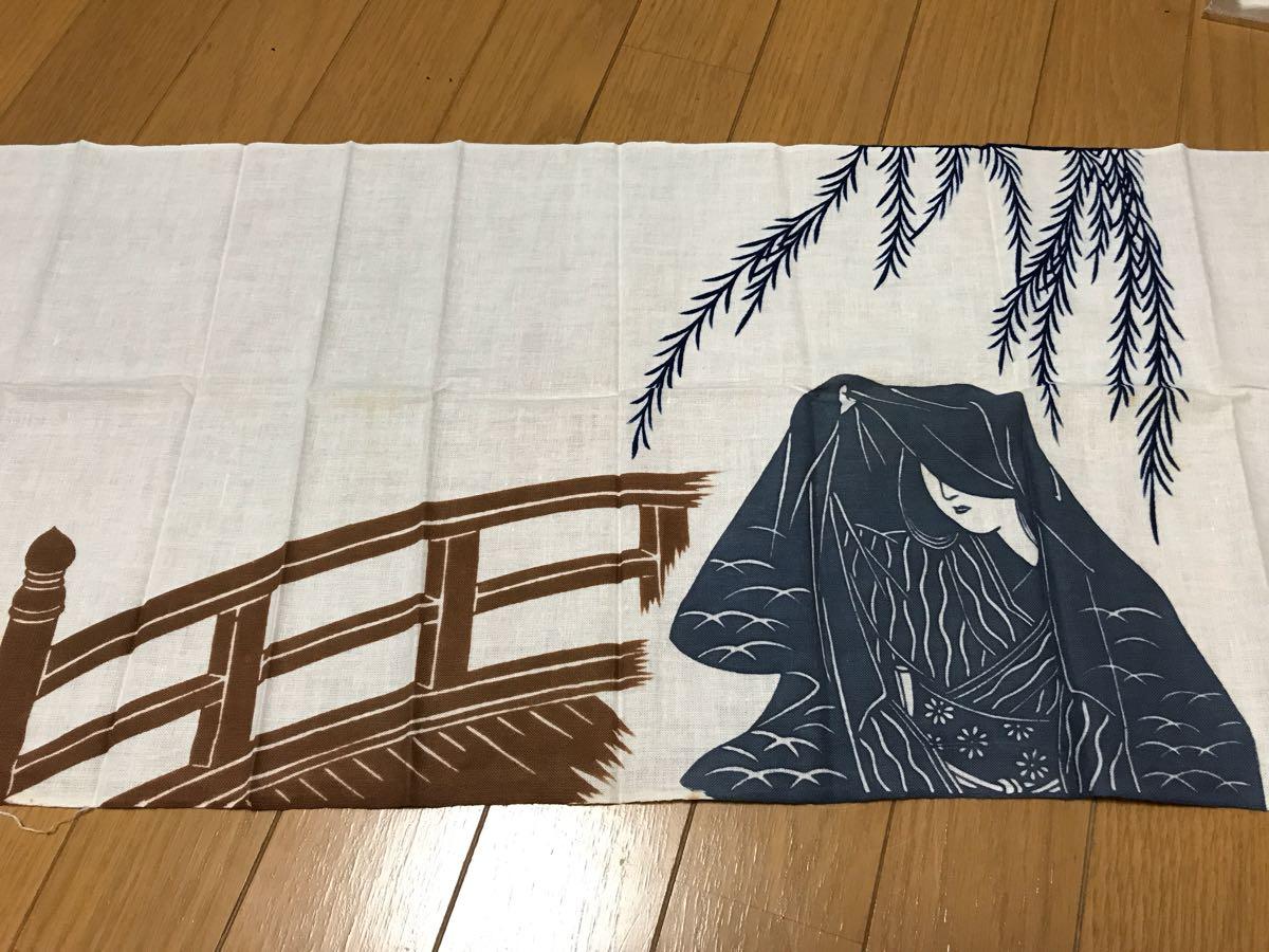 新品 未使用 手ぬぐい 日本手拭い 日本舞踊 歌舞伎 美しい 和柄 日本 非売品 コレクション_画像2