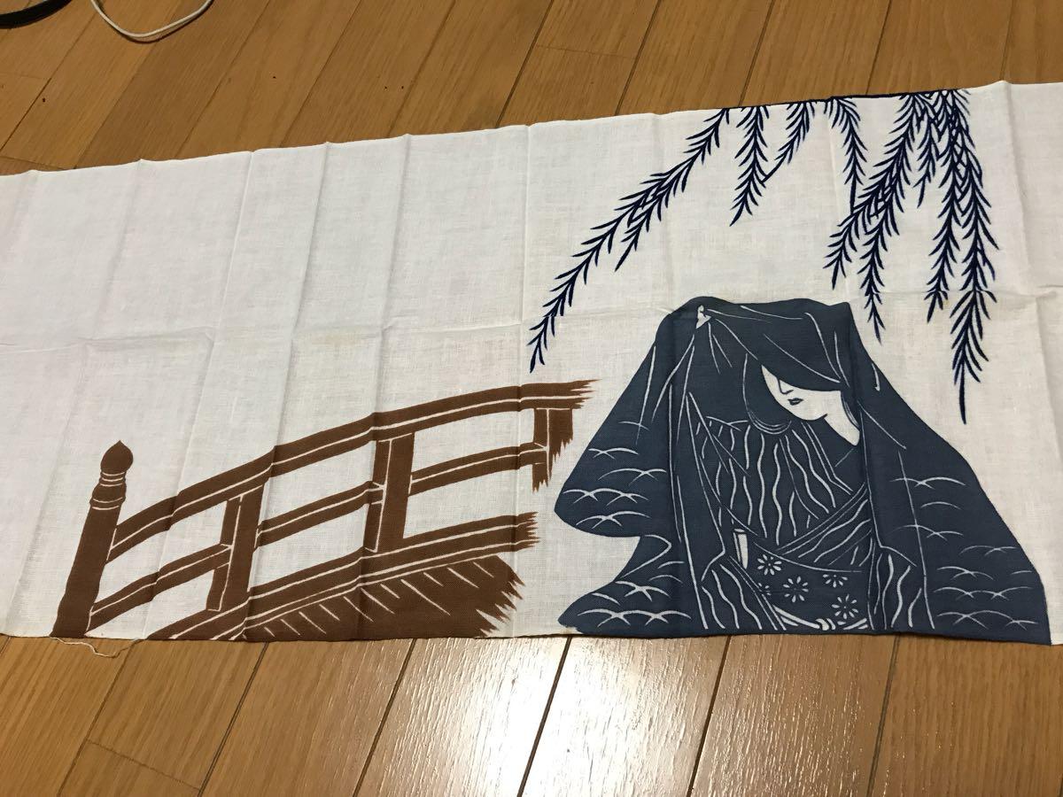 新品 未使用 手ぬぐい 日本手拭い 日本舞踊 歌舞伎 美しい 和柄 日本 非売品 コレクション_画像1