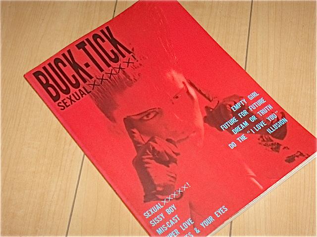 難あり/スコア/SEXUAL XXXXX!/BUCK-TICK/バクチク/櫻井敦司/the mortal
