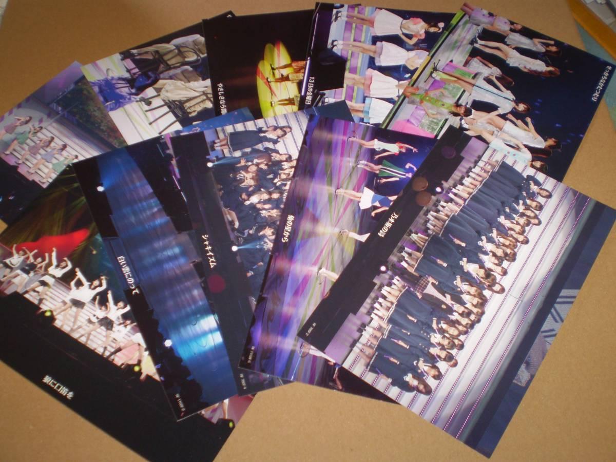 乃木坂46 2nd YEAR BIRTHDAY LIVE特典 ポストカード10枚セット 白石・橋本・西野・生駒