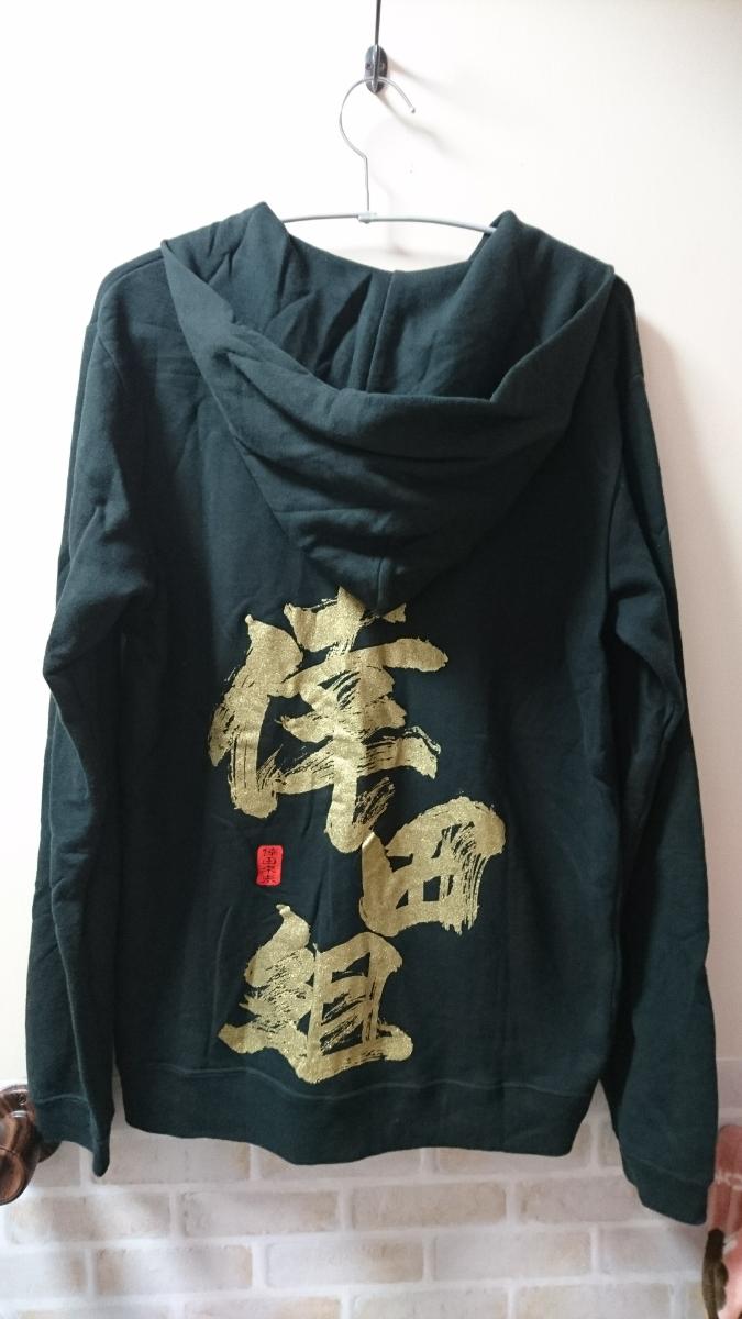 倖田組パーカー■東京ドーム限定■2007年■倖田來未 ライブグッズの画像