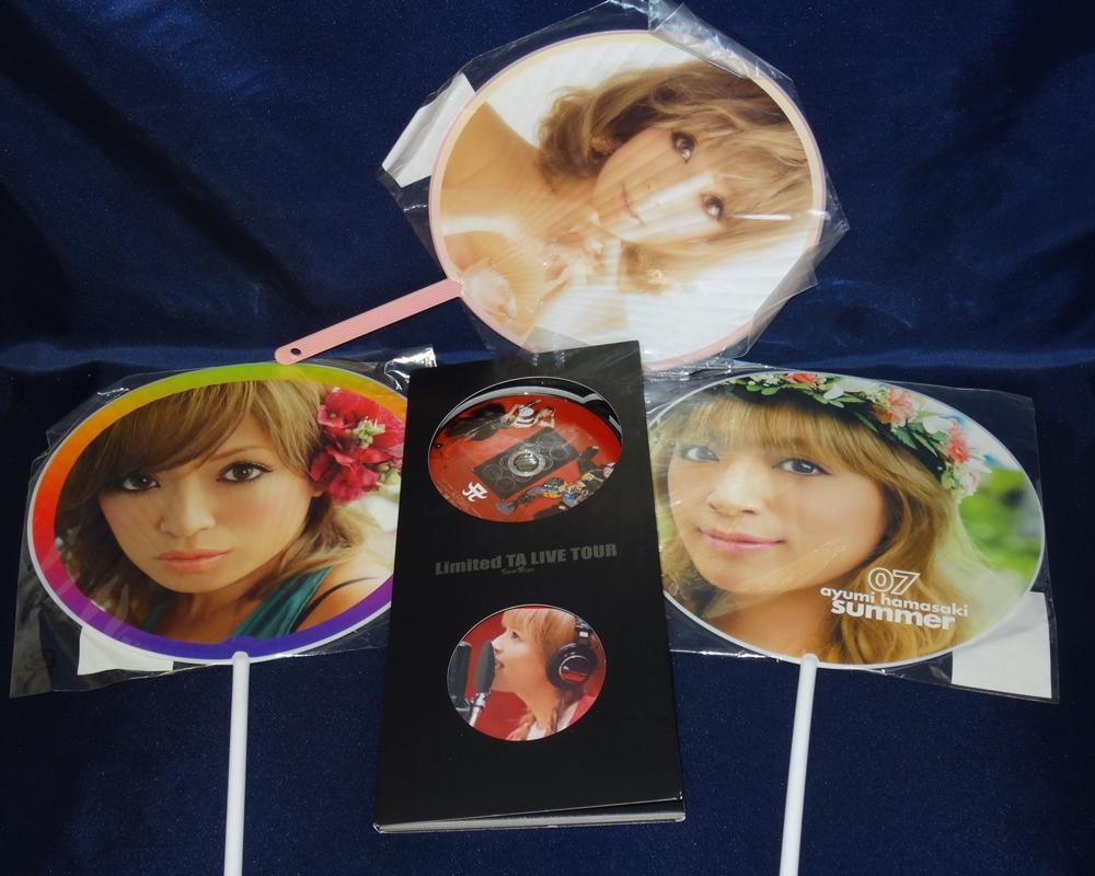 管M0349 浜崎あゆみ うちわ3点【2006/2007/2010】+DVD 【Limited TA LIVE TOUR 2003】中古保管品 Ayumi Hamasaki