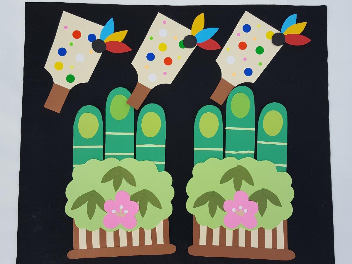 【壁面の森】保育幼稚園☆1月お正月☆冬☆大きい☆門松☆羽子板☆