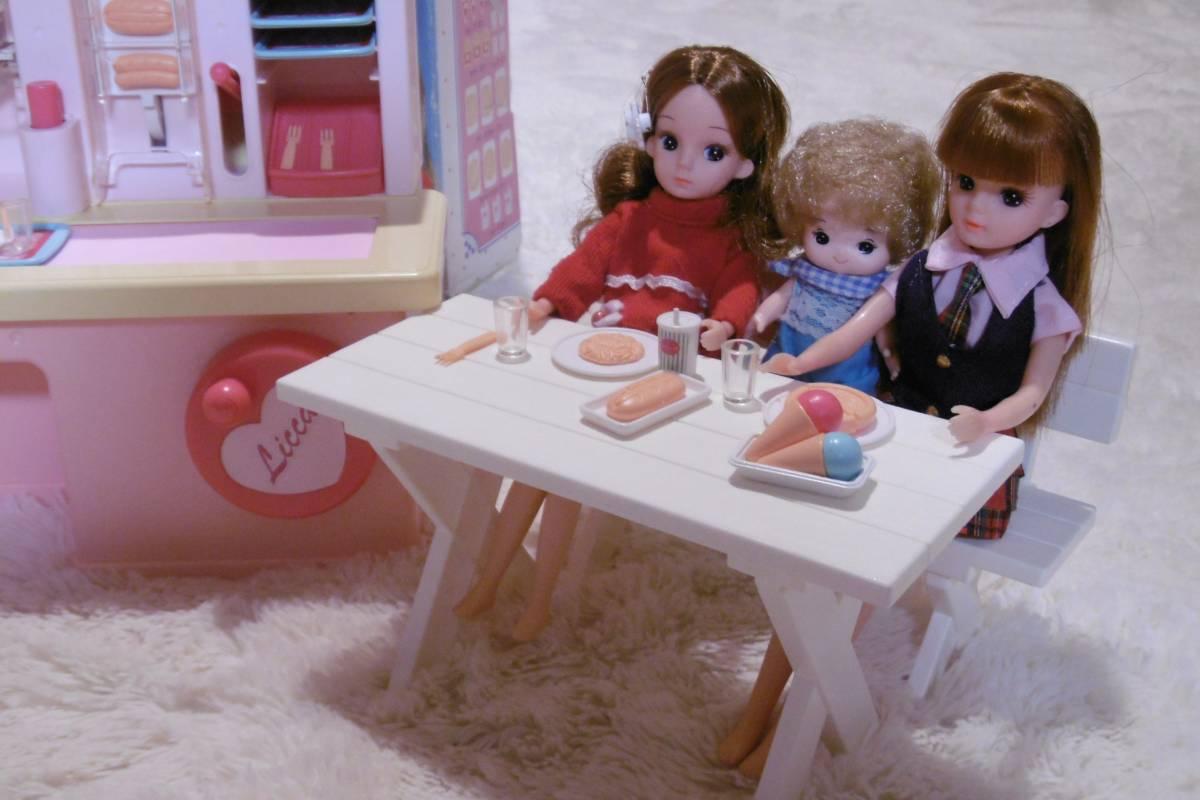 希少 タカラ/日本製 リカちゃん ファミリーパーラー みんなできてね! レトロ_※お人形はお付けしません