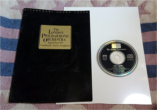ロンドン・フィルハーモニー管弦楽団 1989年 日本公演 パンフレット CD付 貴重品 切手払可