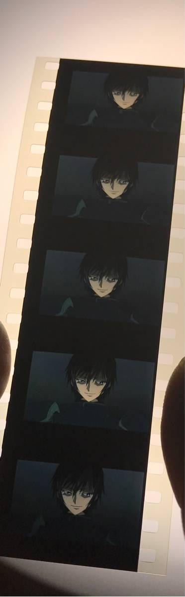 劇場版 コードギアス 反逆のルルーシュ 興道 ルルーシュ 4週目特典 フィルム 映画 入場者特典