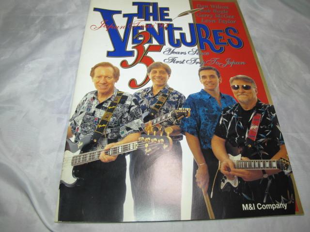 ベンチャーズ ツアーパンフレット 1997年