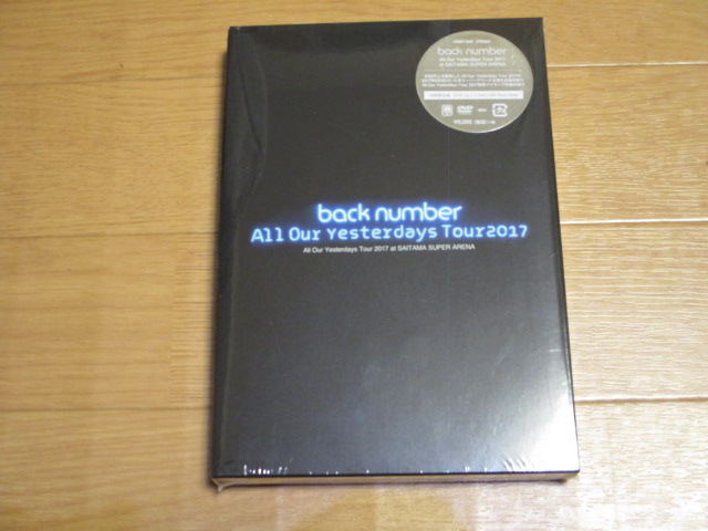 back number - All Our Yesterdays Tour 2017 at SAITAMA SUPER ARENA(初回限定盤)[DVD] ほぼ新品 送料無料