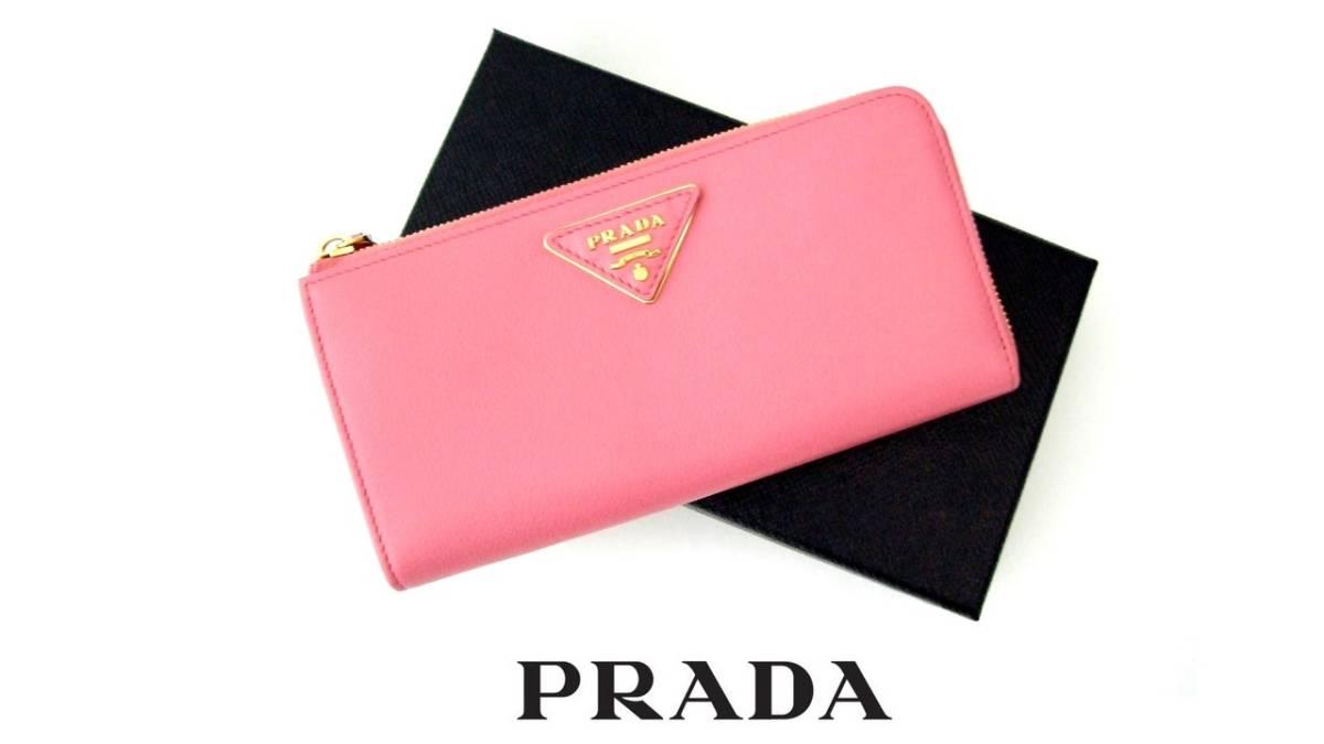 c9dbc46072ee 可愛い♪ PRADA グレース ソフトカーフ ゴールドプレート ピンク 長財布